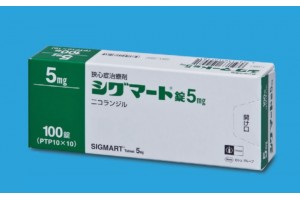 Sigmart tablets 5 mg for angina (nicorandil)