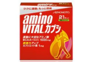 Buy Best Japanese Sports Nutrition At Sale Price Online Japan Health Center Japan Health Center