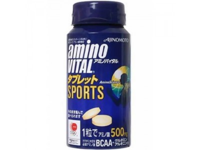 Aminovital in Capsules AMINO ACID SUPPLEMENT for SPORT (17 aminoacids! Vitamins)