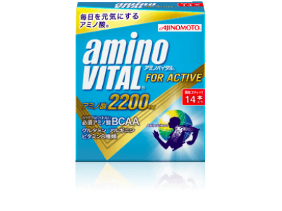 Aminovital 2200 - INNOVATIVE AMINO ACID DRINK for SPORTS (17 aminoacids!)