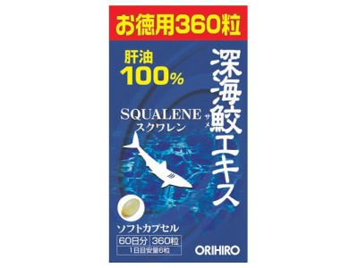 Shark Liver Squalene 1800 mg for 2 month