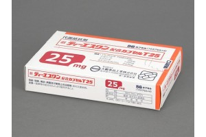 TS-ONE - 25 mg. 56 capsules