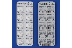 Tadalafil tablets 5 mg for prostatic hypertrophy and urination disorder (Cialis, Zalutia)