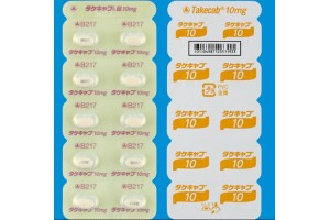 Takecab tablets 10 mg for ulcer and reflux esophagitis (vonoprazan fumarate)
