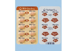 Tarlige tablets 5 mg for peripheral neuropathic pain (mirogabalin besilate)