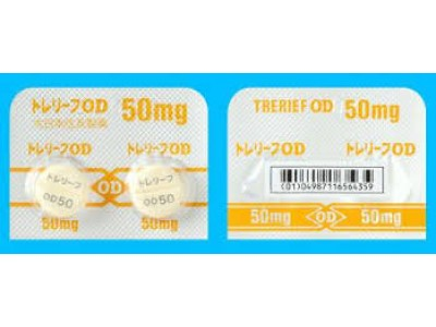 Trerief tablets 50 mg for Parkinson's disease (zonisamide)