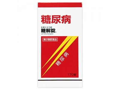 Tokaijo tablets for diabetes treatment from Japan - 170 tablets