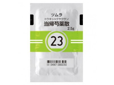 Tsumura Tokishakuyakusan granules 2.5 grams from Japan (chronic fatigue, hypothermia, anemia, puffiness)