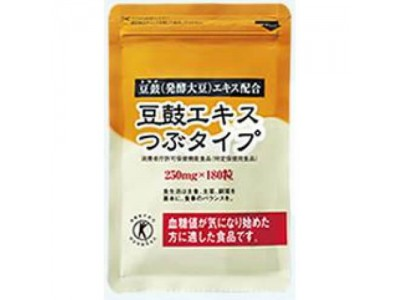 Touchi Extract 250 mg, 180 tbs for 1 month - Original Product (touti toti tochi)