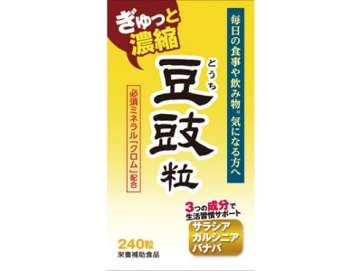 Touchi Extract 300 mg, 240 tbs for 1 month (touti, tochi, touchi)