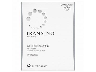 Transino II tablets with tranexamic acid for skin whitening