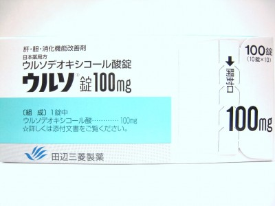 Urso tablets 100 mg for gallstones and liver diseases