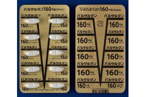Valsartan tablets 160 mg for hypertension and high blood pressure (Diovan)