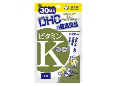 Vitamin K capsules (menaquinone) from Japan