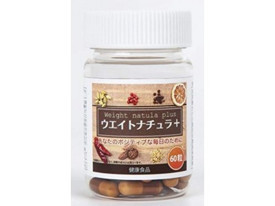 Weight gain supplement Natula Plus from Japan.