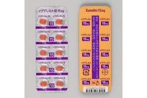Xarelto tablets 15 mg for prevention of ischemic stroke (rivaroxaban)