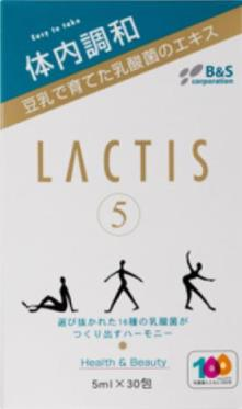 Lactis Japanese version