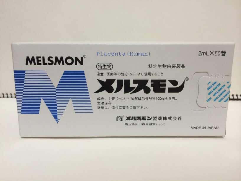 Melsmon made in Japan