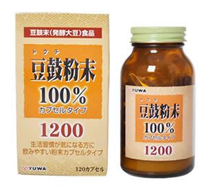 touchi extract effect