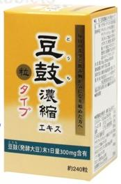 Touchi extract research and study