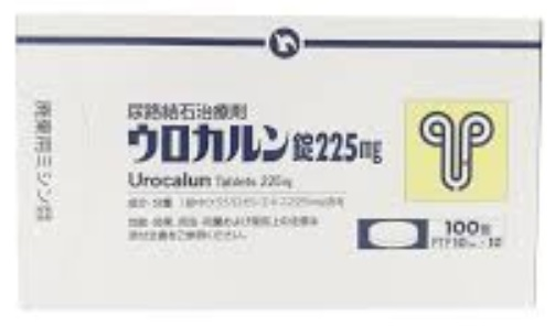 Urocolun from japan genuine box